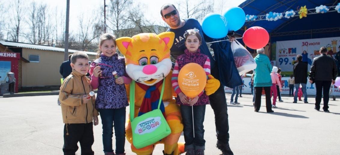 """Открытие летнего сезона в зоопарке """"Лимпопо"""" с """"Тонусом""""!"""