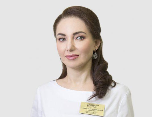 Бопхоева Хадишат Мухаммедовна