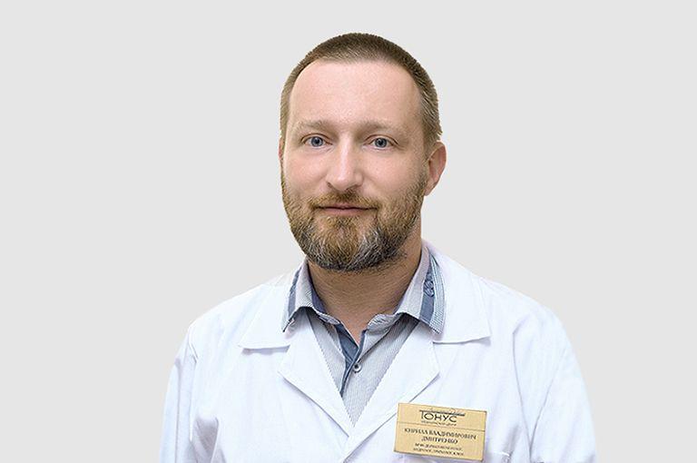 Дмитренко Кирилл Владимирович