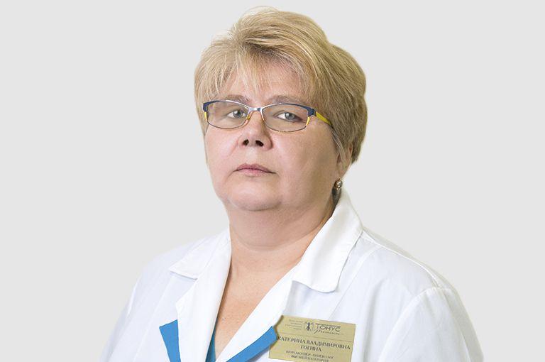 Гогина Екатерина Владимировна