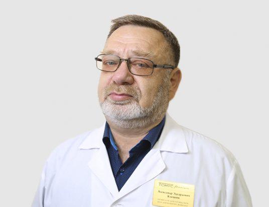 Клецкин Александр Эдуардович