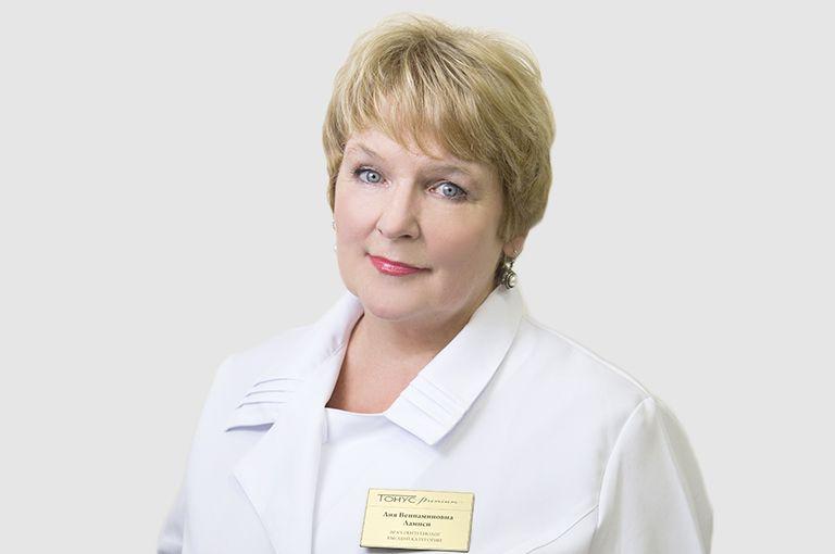 Лампси Лия Вениаминовна