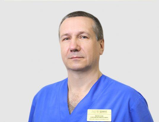 Меркулов Сергей Полиэктович