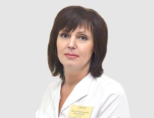 Несуправина Наталья Викторовна
