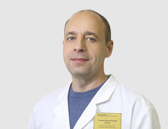 Пегов Сергей Анатольевич
