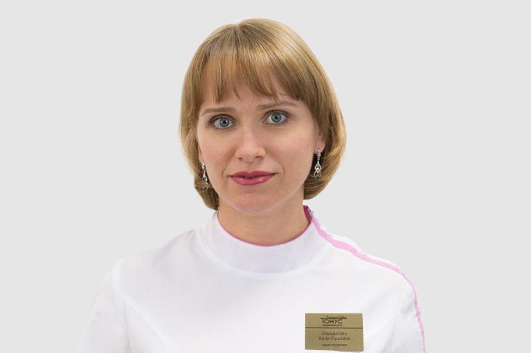 Спридзгаль Анна Юрьевна