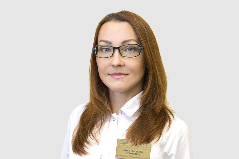 Стриженок Дарья Сергеевна