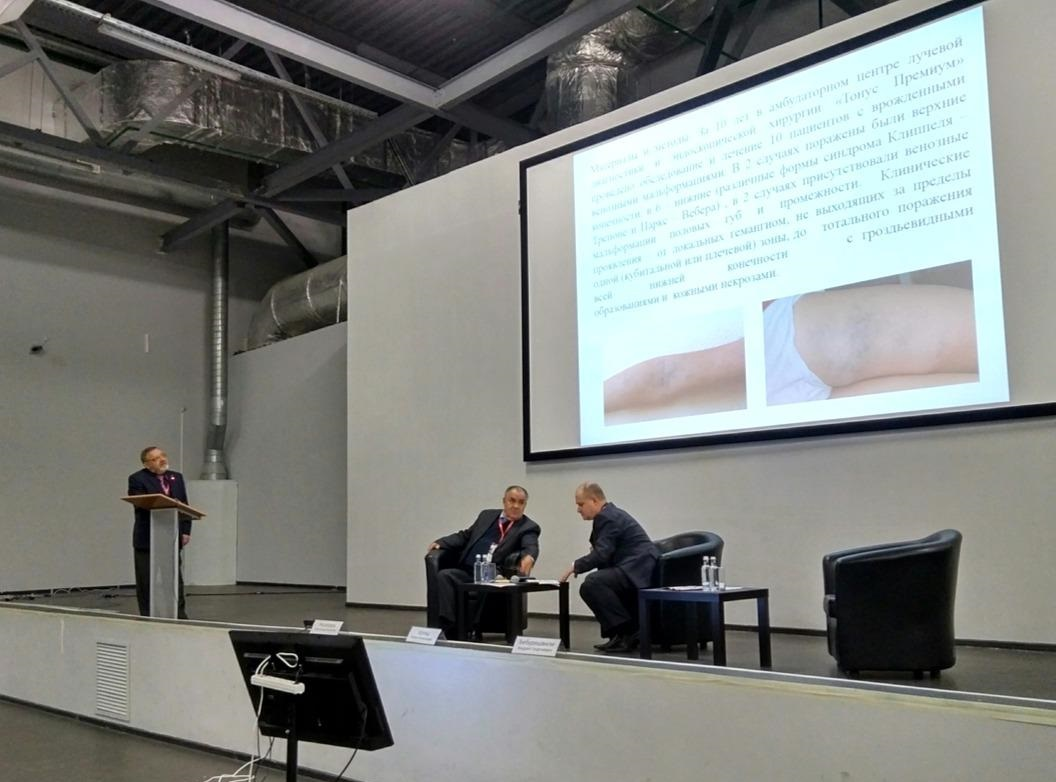 Второй съезд хирургов Приволжского Федерального Округа