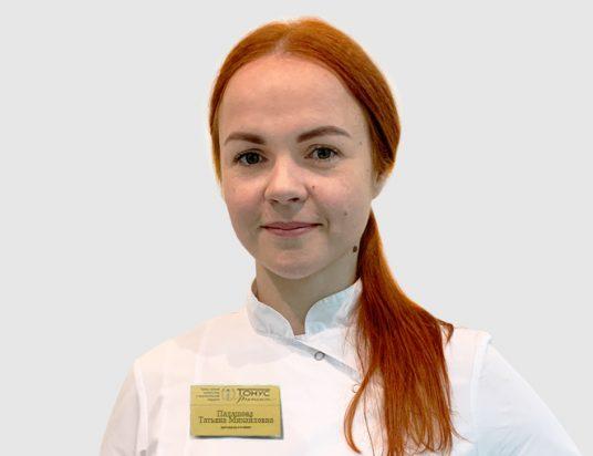 Палашова Татьяна Михайловна