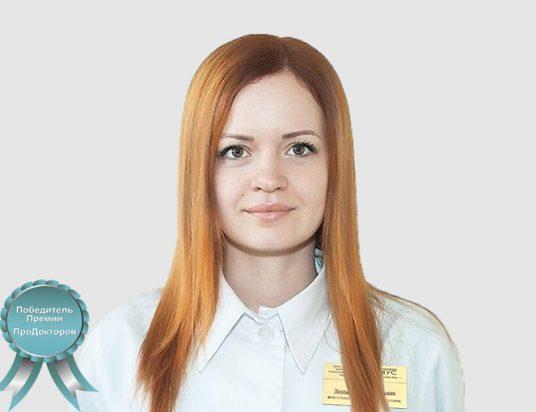 Григорьева Людмила Вячеславовна