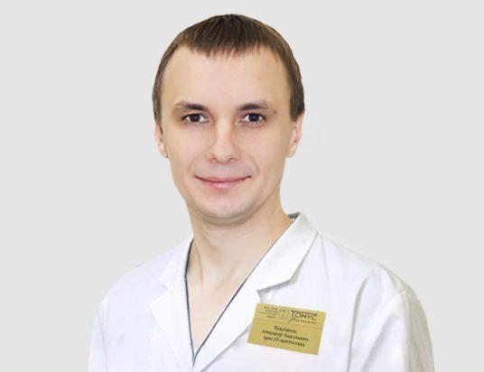 Кудреватых Александр Анатольевич
