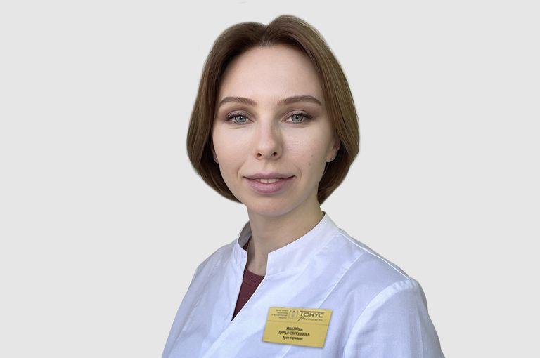 Иванова Дарья Сергеевна