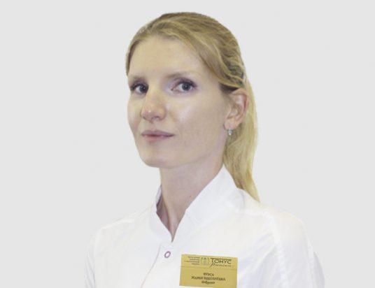 Фурса Мария Николаевна