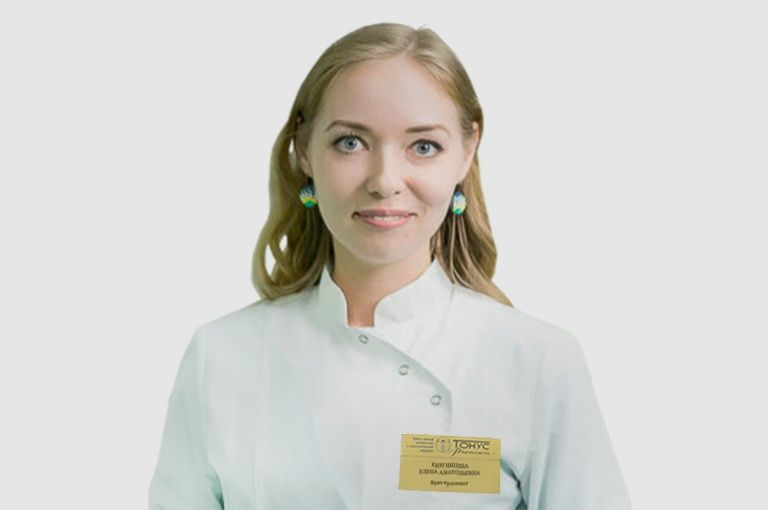 Киргинцева Елена Анатольевна