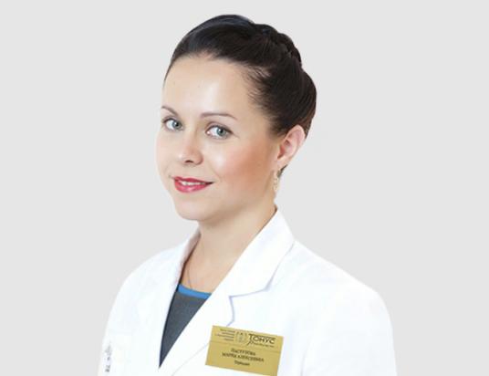 Пастухова Мария Алексеевна