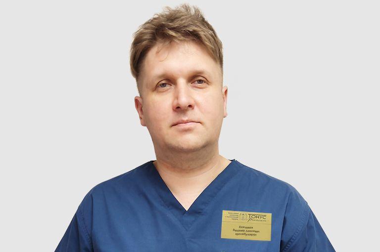 Колесников Владимир Алексеевич