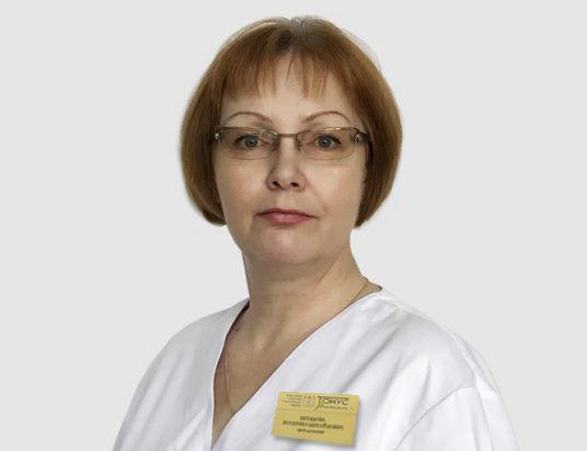 Вилянова Екатерина Михайловна